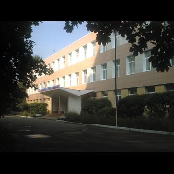 Одинцовская гимназия № 13