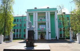 Средняя общеобразовательная школа № 66