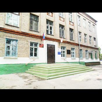 Общеобразовательная школа № 145