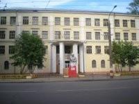 Средняя общеобразовательная школа № 148