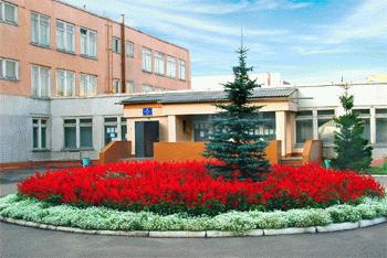 Средняя общеобразовательная школа № 159