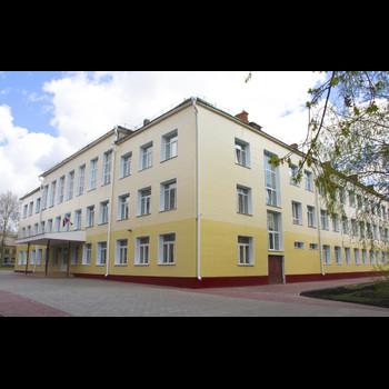Средняя общеобразовательная школа № 117