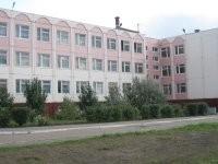Средняя общеобразовательная школа № 55
