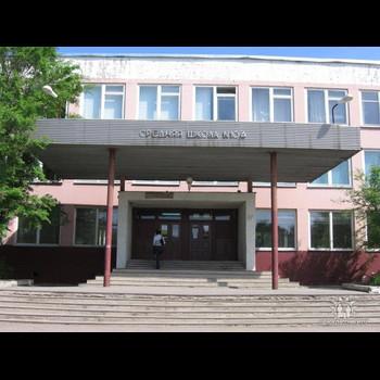 Школа № 104