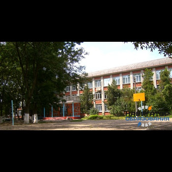 Средняя общеобразовательная школа № 3 пос.Яблоновский