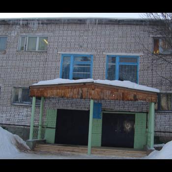 Школа Североонежский детский дом