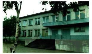 Средняя общеобразовательная школа № 77