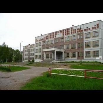 Средняя общеобразовательная школа № 50