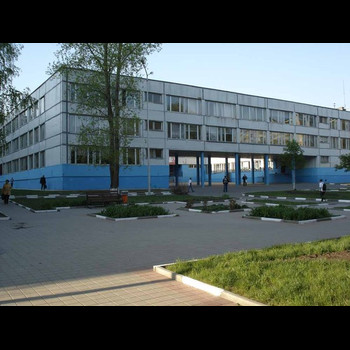 Средняя общеобразовательная школа № 41  г.Белгорода