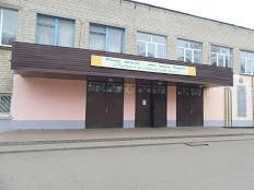 Средняя общеобразовательная школа № 27  г.Белгорода