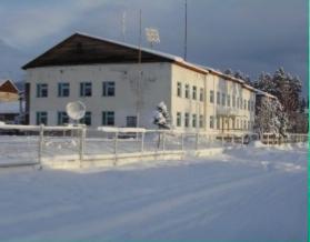 Ангоянская средняя общеобразовательная школа