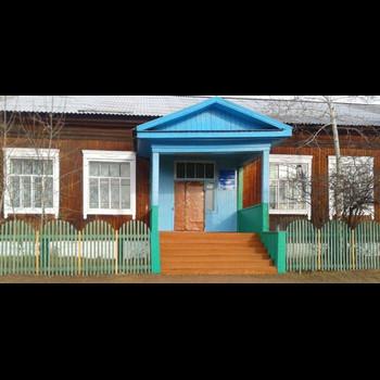 Сахулинская средняя общеобразовательная школа