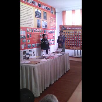 Тэгдинская средняя общеобразовательная школа