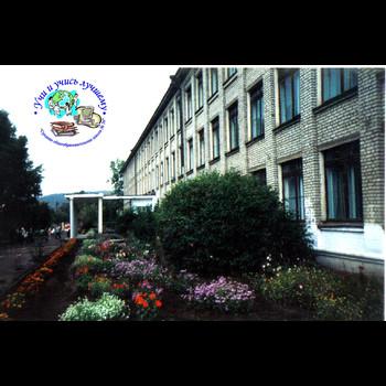 Средняя общеобразовательная школа № 36  г. Улан-Удэ