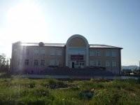 Средняя общеобразовательная школа № 44  г. Улан-Удэ