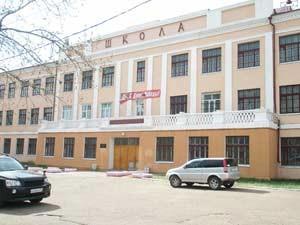 Школа Бурятская гимназия № 29  г. Улан-Удэ