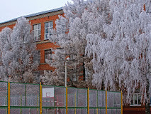 Средняя общеобразовательная школа № 9