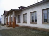 Рабангская средняя общеобразовательная школа