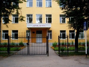 Школа № 65