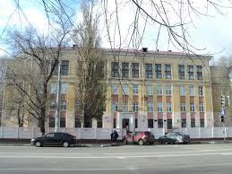 Школа МБОУ Гимназия № 7 им. В.М.Воронцова