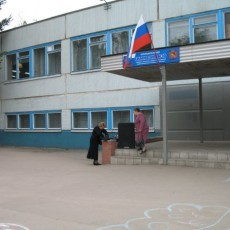 Гимназия № 10