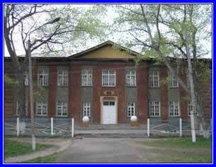 Коротоякская средняя общеобразовательная школа