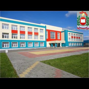 Колодезянская средняя общеобразовательная школа