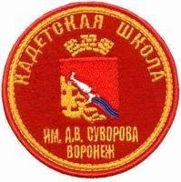 Кадетская школа им. Суворова