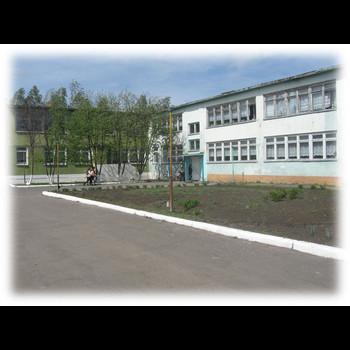 Есиповская средняя общеобразовательная школа
