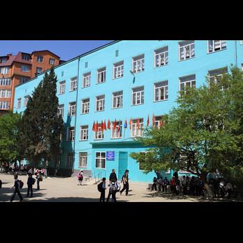 Средняя общеобразовательная школа № 27