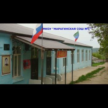 Средняя общеобразовательная школа № 1
