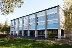 Средняя общеобразовательная школа № 5  г.Биробиджан