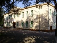 Средняя общеобразовательная школа № 6  г.Биробиджан