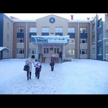 Средняя общеобразовательная школа № 1  г.Биробиджан