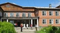 Кудинская средняя общеобразовательная школа