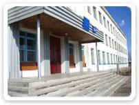 Средняя общеобразовательная школа № 48  г. Нижнеудинска