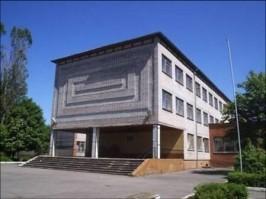 Средняя общеобразовательная школа  г.Ладушкин