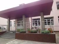 Школа-интернат № 6