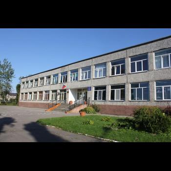 Орловская основная общеобразовательная школа сельское