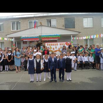 Средняя общеобразовательная школа с.Важное