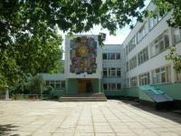 Средняя школа №18