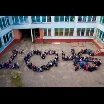 Средняя школа № 46  г. Калуги