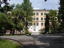 Средняя общеобразовательная школа № 1 им. С. П. Шацкого