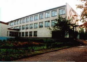 Детчинская средняя общеобразовательная школа