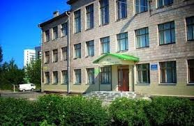 Средняя общеобразовательная школа № 36 с углубленным изучением иностранных языков