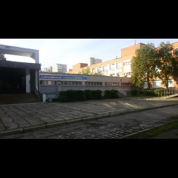 Средняя общеобразовательная школа № 2 Источник