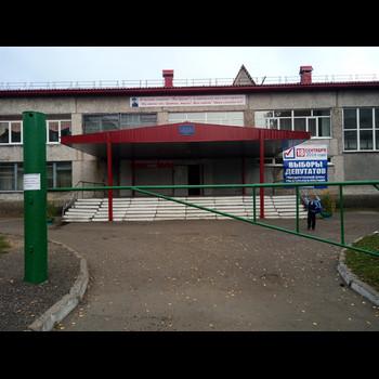 Средняя общеобразовательная школа № 12