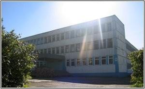Средняя общеобразовательная школа № 137