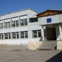 Средняя общеобразовательная школа № 45