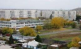 Средняя общеобразовательная школа № 44